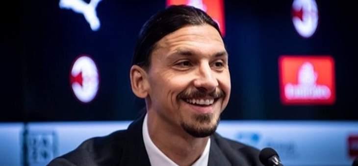 ابراهيموفيتش يوافق على تجديد عقده مع ميلان