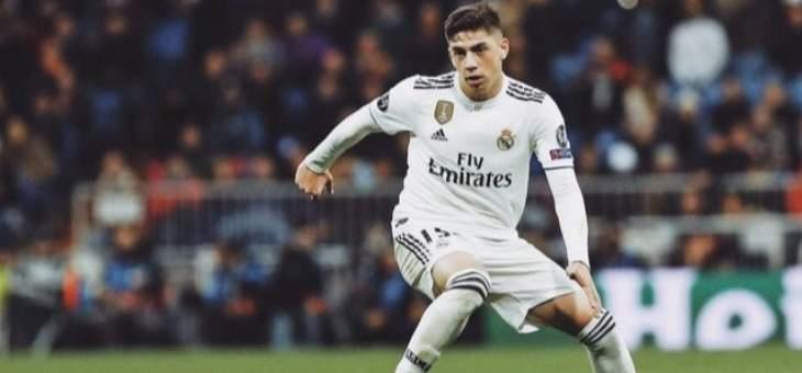 رقم مميز لـ فالفيردي خلال مباراة ريال مدريد امام فالنسيا