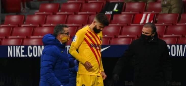 بيكيه يترك لقاء اتلتيكو مدريد باكيا