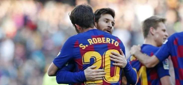 خاص: برشلونة استغل خبرته لتخطي فخ خيتافي وانقاذ مسيرة سيتيين