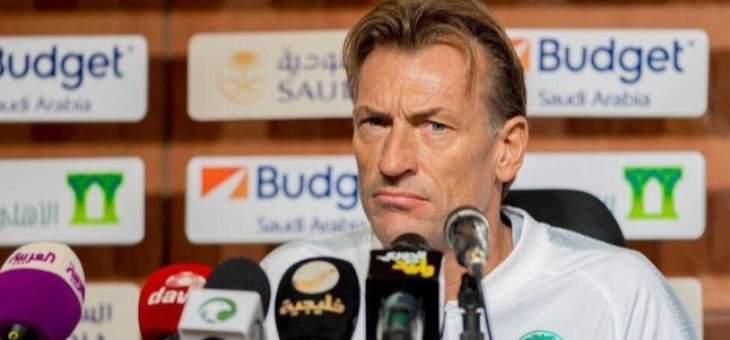 رينارد: خضنا مباراة ايجابية امام فلسطين