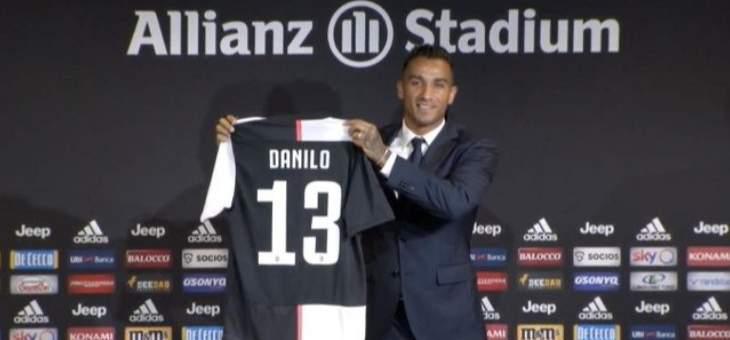 ماذا قال دانيلو بعد الانضمام الى يوفنتوس؟
