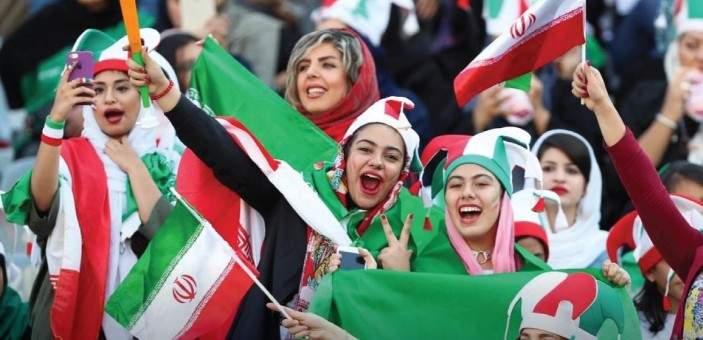 مشجعات إيرانيّات في ملاعب كرة القدم لأول مرة منذ عام 1979