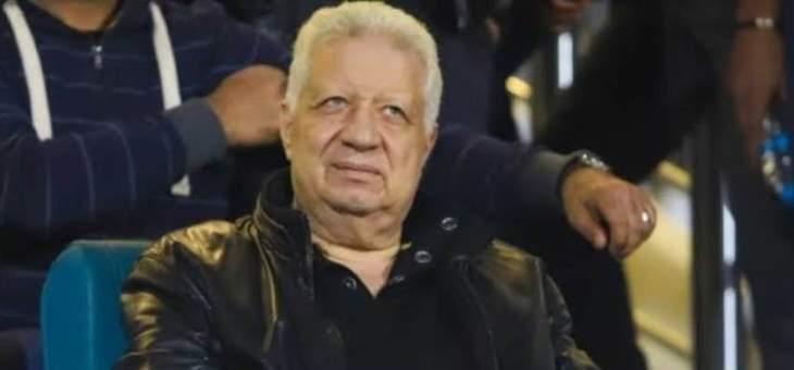 مرتضى منصور يقدم الدعم الى لاعبيه قبل مواجهة الترجي