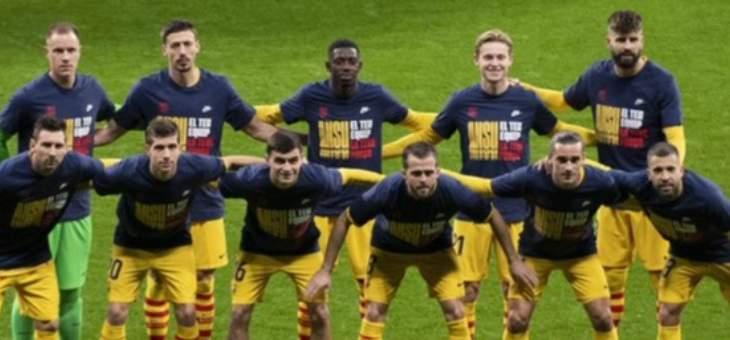 لاعبو برشلونة يدعمون زميلهم المصاب