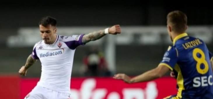 الكالتشيو: فيورنتينا يعزز موقعه بفوز ثمين امام فيرونا