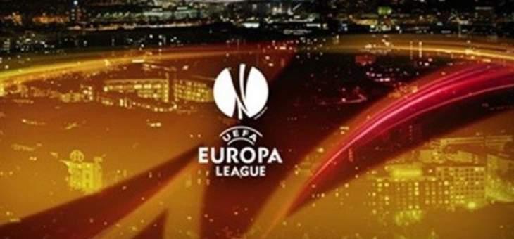 موجز المساء: قرعة الدوري الأوروبي، ديمبيلي يعطل صفقة نيمار وعالم الكرة يعزي انريكي