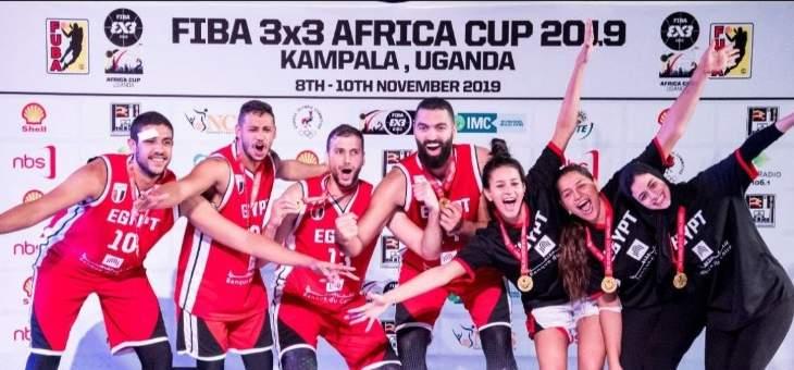 مصر تسيطر على بطولة افريقيا لكرة السلة3*3 للسيدات والرجال