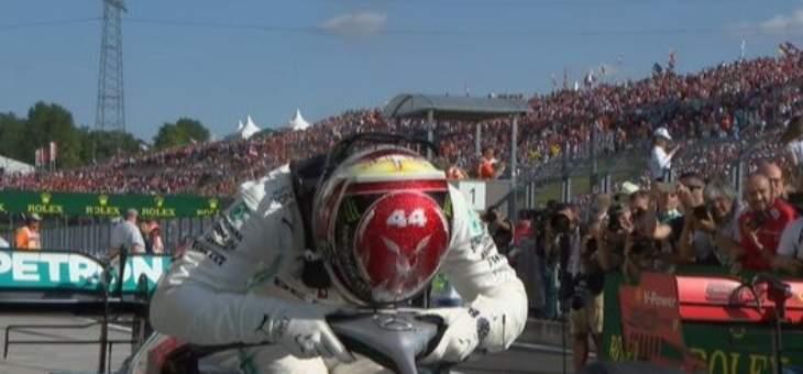 تصريحات ثلاثي المنصة بعد نهاية سباق جائزة المجر الكبرى