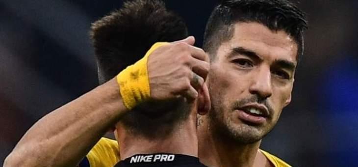 موجز المساء: سواريز يدعم قدوم لاوتارو لبرشلونة، غوارديولا يهاجم فينغر والكشف عن مواعيد مباريات مونديال قطر