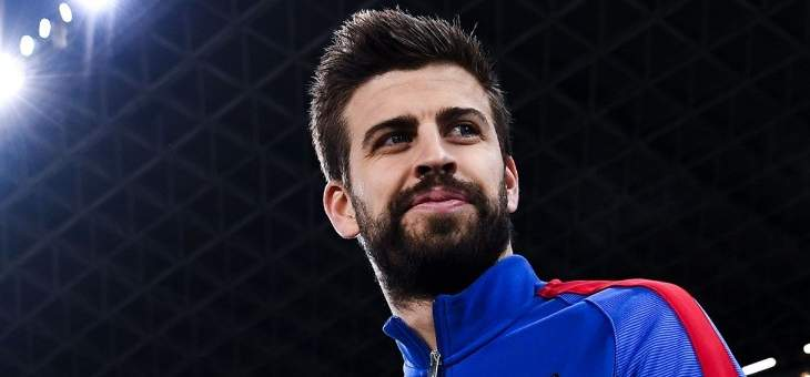 بيكيه يغيب عن تدريبات برشلونة