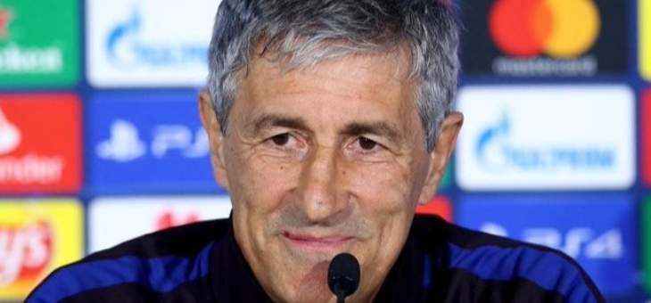 سيتيين: نحن جاهزون لمواجهة ريال مايوركا