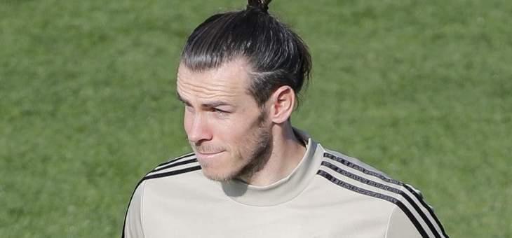 مشكلة اضافية لريال مدريد بالنسبة لبايل