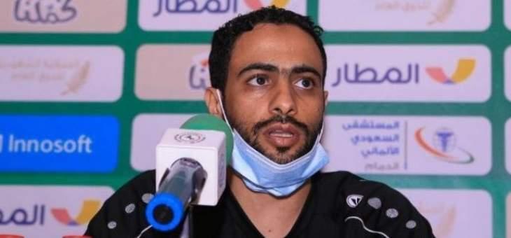 أحمد المالكي: مواجهة العين لن تكون سهلة