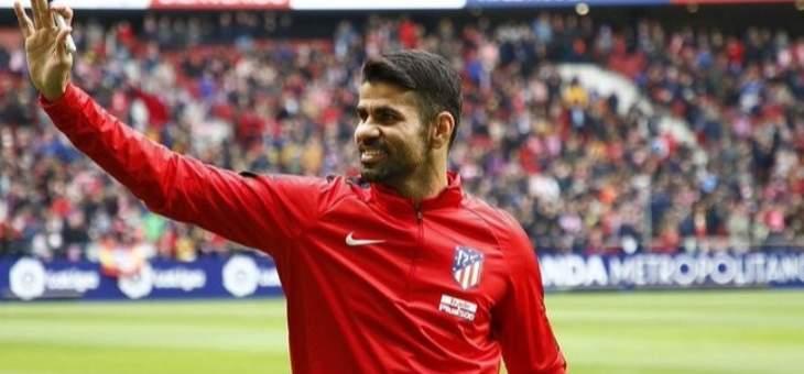 كوستا: لهذا السبب قرر غريزمان الانتقال الى برشلونة!