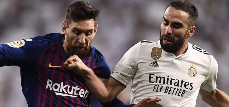كارفخال: أفضّل أن يخرج برشلونة من دوري الأبطال