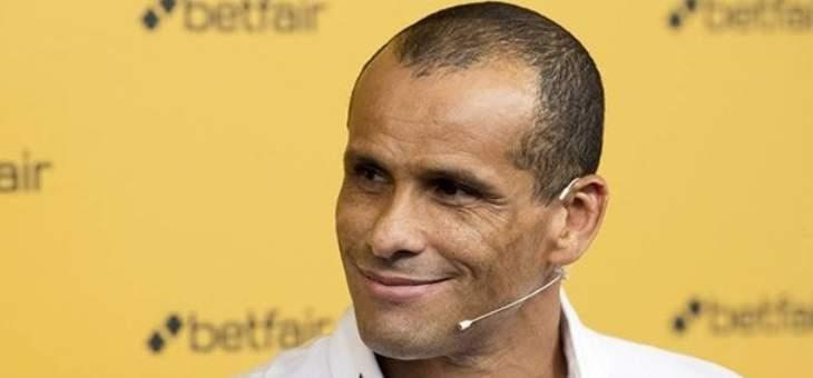 ريفالدو: يتوجب على نيمار مغادرة الـ بي آس جي
