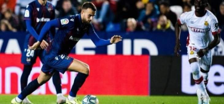 الليغا: ليفانتي ينتصر بشق الانفس على ريال مايوركا