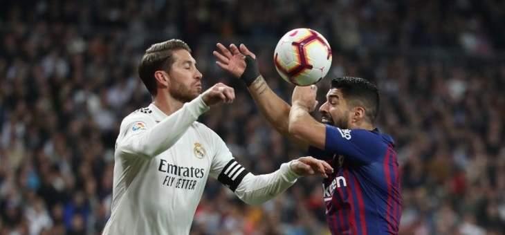 2.37 مليار يورو قيمة لاعبي كلاسيكو ذهاب الدوري الاسباني