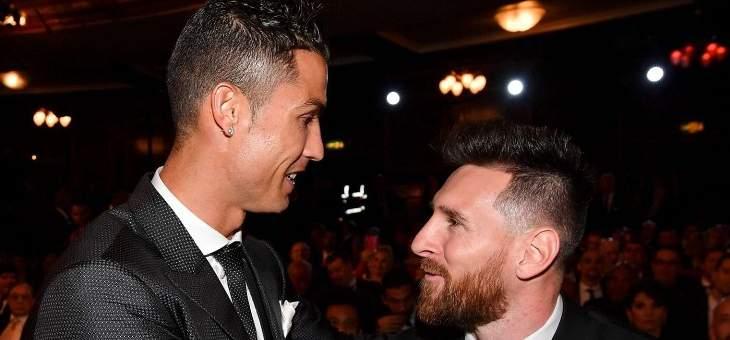 ميسي: أردت أن يبقى رونالدو في مدريد وسأنهي مسيرتي في برشلونة