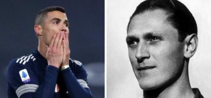 الاتحاد التشيكي: رونالدو لم يكسر رقم بيكان ويحتاج إلى 61 هدف
