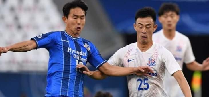 دوري أبطال آسيا: اولسان الكوري يتخطى شينهوا الصيني بثلاثية