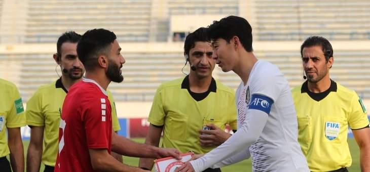 ترتيب المجموعة الثامنة بعد تعادل لبنان أمام كوريا الجنوبية