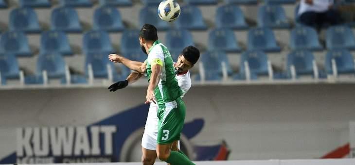 كأس الاتحاد الآسيوي: الانصار يسقط أمام الكويت وتعادل الجيش