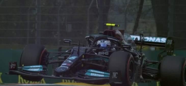 بوتاس يتصدّر التجارب الحرّة الأولى من سباق جائزة إميليا رومانيا الكبرى