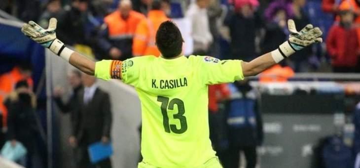كاسيا: يوم صعب للغاية لكل من يحب إسبانيول