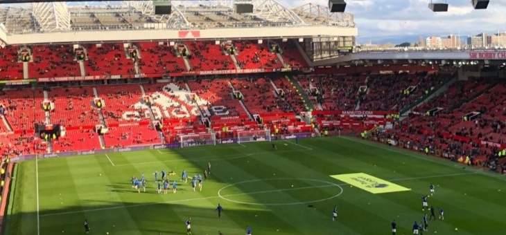 تشكيلة مانشستر يونايتد الرسمية لمواجهة برايتون