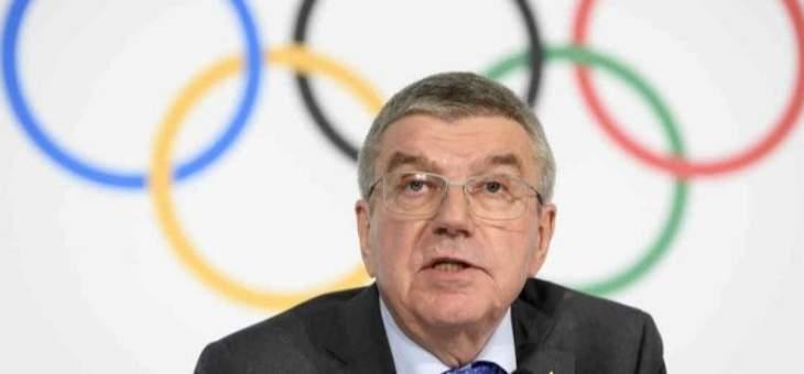 توماس باخ: الخبرات ستكون مفيدة للجنة الاولمبية الدولية
