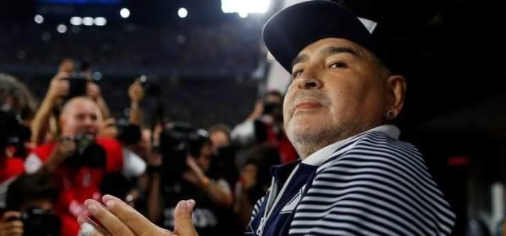 مارادونا: ميسي ورونالدو هما الافضل في العالم