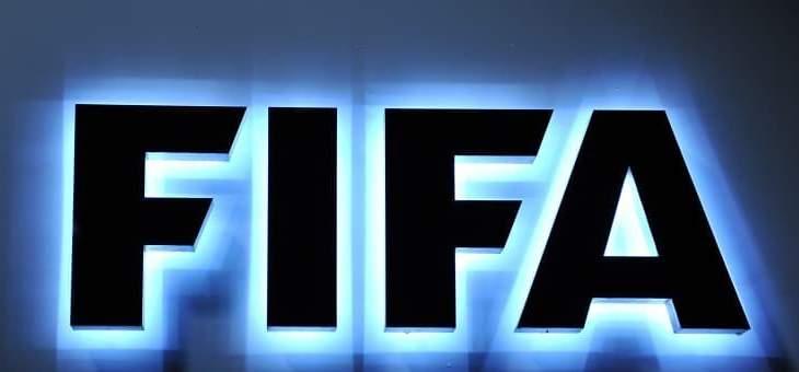 فيفا تتجه لتأجيل كأس العالم للاندية  حتى 2022