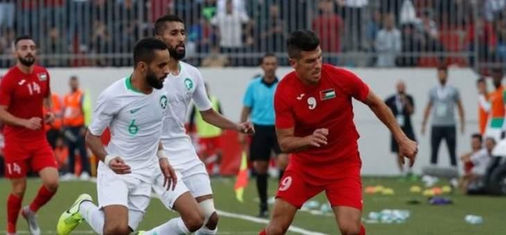 تامر صيام: قدمنا مباراة جيدة امام السعودية