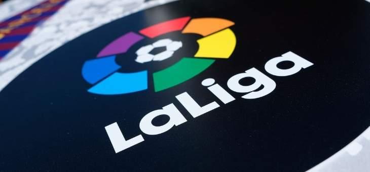 مواجهات برشلونة وريال مدريد المتبقية في الدوري الاسباني
