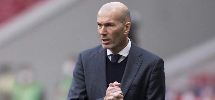 ريال مدريد يريد التعاقد مع نجم المان سيتي