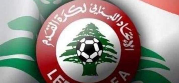 خاص: مدرب الأسبوع واللاعبون الأفضل في الجولة الأولى من الدوري اللبناني لكرة القدم