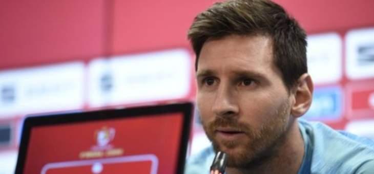 ميسي: أردت الرحيل عن برشلونة