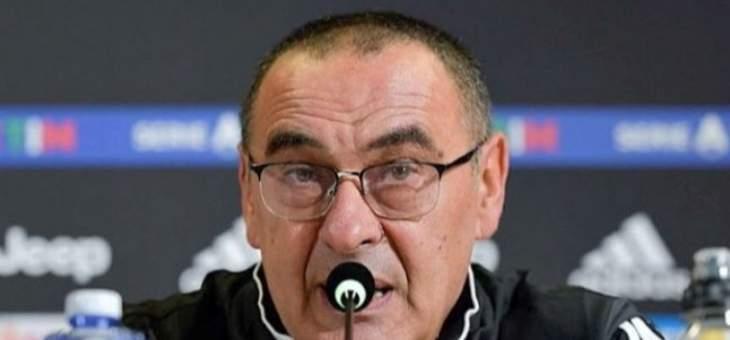 ساري: نحن جاهزون للقتال من اجل لقب الدوري الايطالي