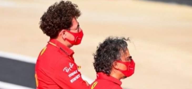 بينوتو يشكك في امكانية تواجده بالبحرين