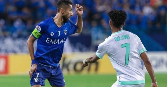 دوري ابطال اسيا: الهلال يعبر الى ربع النهائي رغم خسارته امام الاهلي