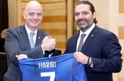 رئيس الفيفا في ضيافة رئيس الوزراء اللبناني