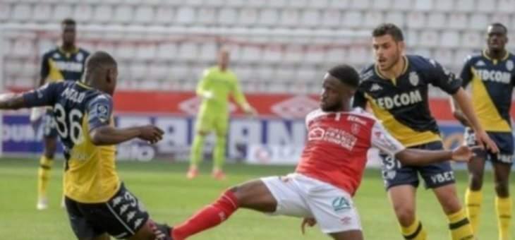 الليغ 1: موناكو يسترد المركز الثالث من ليون بعد تخطيه ريمس