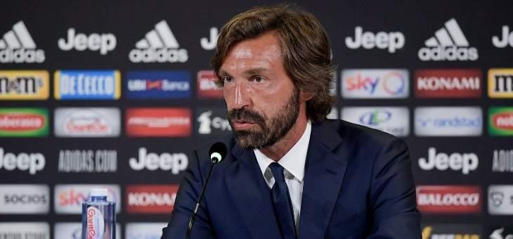 بيرلو يتحدث عن جدول مباريات الفريق في الكالتشيو