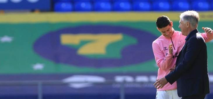 انشيلوتي: رودريغيز لاعب رائع وليوين تحسّن كثيرًا