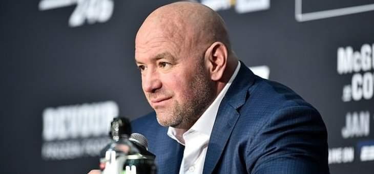 دانا وايت يؤمن جزيرة محمية لاعادة اطلاق مباريات UFC