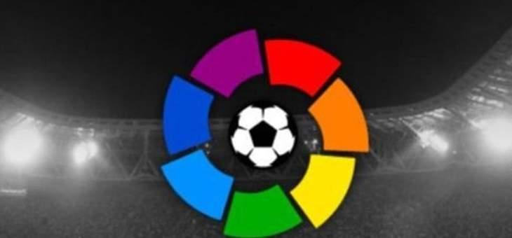 الترتيب النهائي للجولة السادسة من الدوري الاسباني