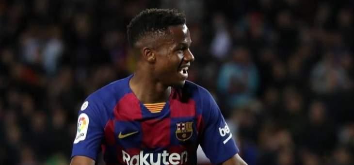 برشلونة لن يتخلى عن فاتي