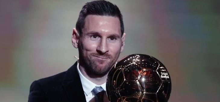 موجز الصباح: ميسي يحقق الكرة الذهبية للمرة السادسة، فان دايك يسخر من رونالدو، اليسون ينال جائزة ياشين واكتمال المربع الذهبي في خليجي 24